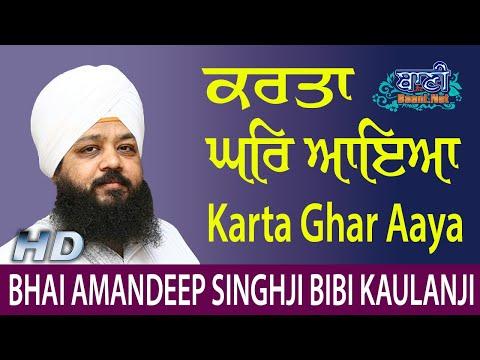 Karta-Ghar-Ayya-Bhai-Amandeep-Singhji-Bibi-Kaulan-Nagpur
