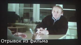 Расширенная версия фильма 007: Начало в кинотеатре