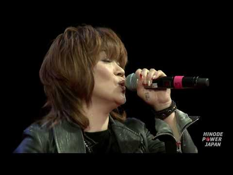 Hinode Power Japan 2017 | Matsumoto Rica | Concert Performance