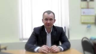 видео Как участвовать в тендерах (в том числе на госзакупках) новичку, с чего начать, как выиграть, какие документы нужны