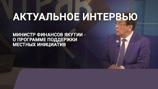 Валерий Жондоров: Жители у нас сплоченные и активные, когда речь заходит о реализации идеи