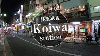 JR小岩駅周辺の街情報・おすすめスポット【 東宝ハウス船橋 】