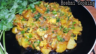 Aalo Anday ki Bhujia❤️Recipe by Roshni Cooking