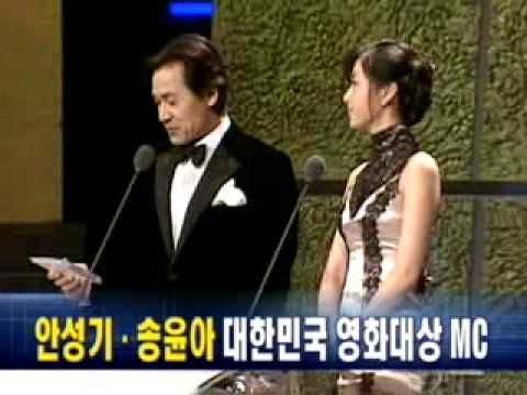 [movie] Ahn Sung-Ki, Song Yoon-Ah MC (안성기, 송윤아 대한민국영화대상 MC)