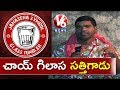 Bithiri Sathi About Pawan Kalyan's JanaSena Party Symbol | Teenmaar News