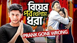I'm Married And Got Her Pregnant Prank On Mom | Tawhid Afridi | Girlfriend Pregnant Prank Gone Wrong