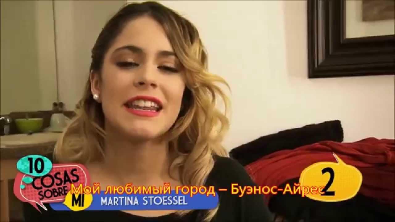 video-pro-martinu-shtossel-na-russkom-mohna-mezhdu-nog-foto