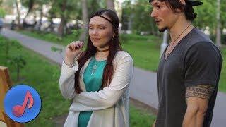 Команда Кусто - Любовь не сдается [Новые Клипы 2017]