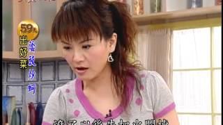 阿基師59元出好菜_豆鼓炒蚵料理食譜