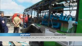 داعش يعلن مسؤوليته عن تفجيرات في طرطوس وجبلة اسفرت عن سقوط أكثر من مئة واربعين قتيلا