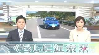 福岡〜東京1200kmを水素燃料自動車MIRAIで走破した様子を取材していただ...