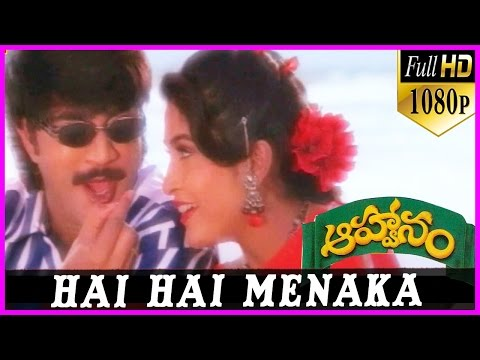 Pandiri Vesina Aakasaniki Song - Aahwanam Telugu Video Songs - Srikanth , Ramya Krishna from YouTube · Duration:  4 minutes 2 seconds
