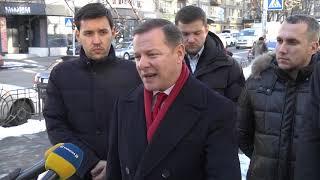 Ляшко о Цене на Газ для Украинцев (Нафтогаз)
