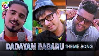 Dadayam babaru Theme Song Thumbnail