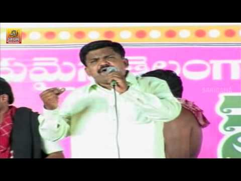 Deshapathi Srinivas Telangana Songs 1  Live Performance || Telangana Folk songs