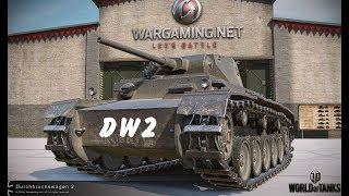 Невероятное тащилово на D.W.2 !!!!World of Tanks!!!!(, 2016-12-11T15:17:11.000Z)