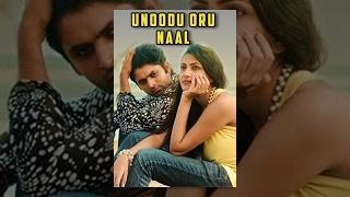 Unoodu Oru Naal | Super Hit Tamil Movie | Family Time | HD Films