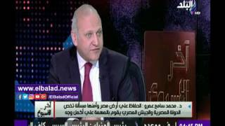 أستاذ قانون دولي: إنهاء الانقسام الفلسطيني خطوة لحل القضية.. فيديو