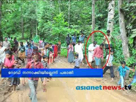 Trivandrum  News:Different way of Protest Peringamala: Chuttuvattom 29th May 2013 ചുറ്റുവട്ടം