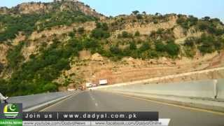Dadyal News | New Dangali Bridge Video | Passing Through Dangali Dadyal [HD]