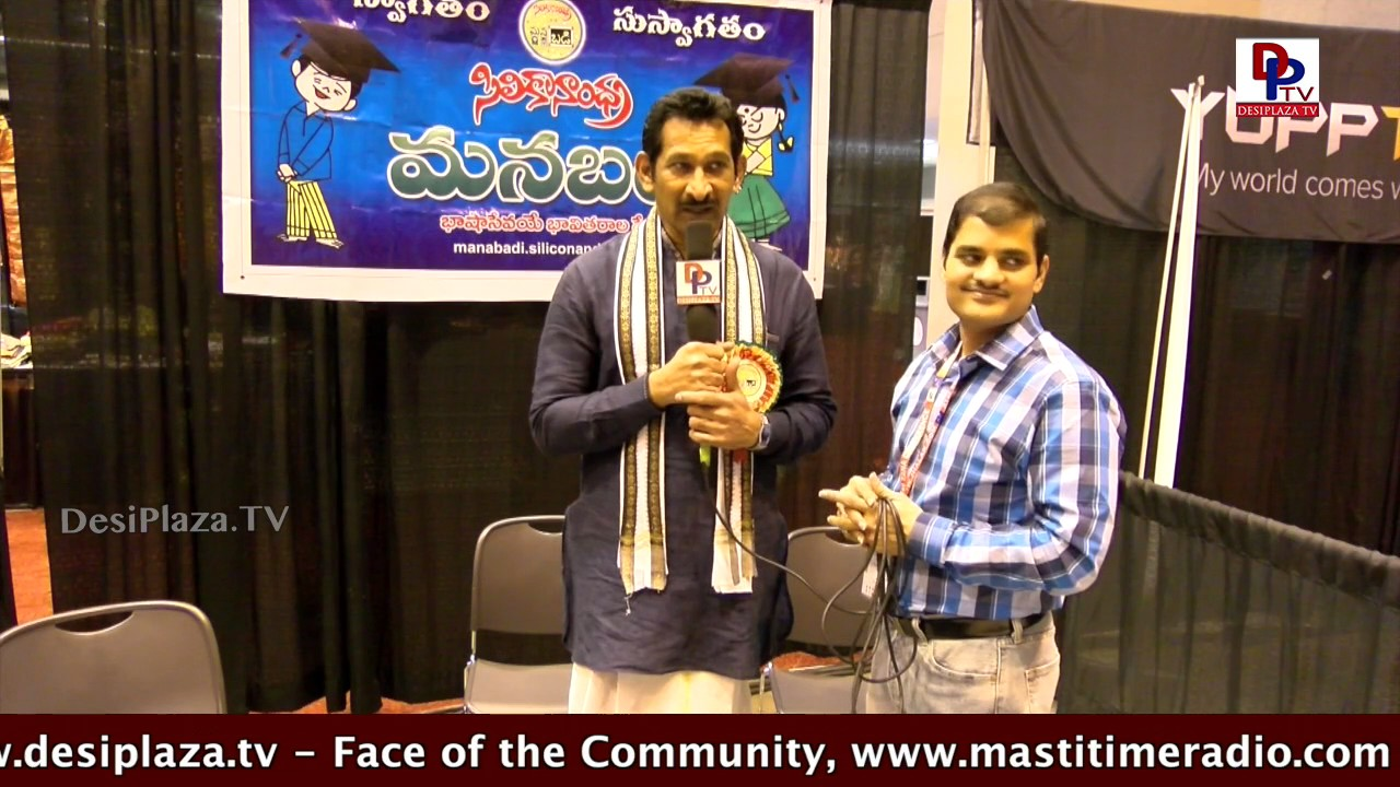 Manabadi Team speaking to Desiplaza TV at  TANA Conference - 2017 - St Louis