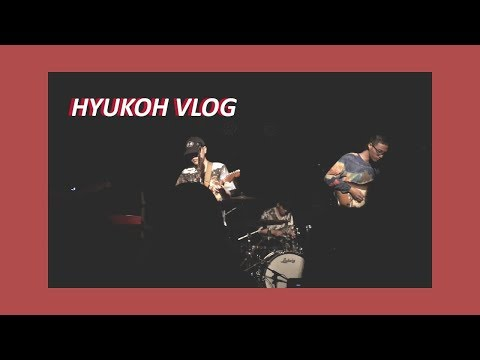 HYUKOH VLOG | HOUSTON, TX 180915