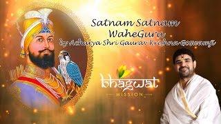 Video Kirtan: Satnam Waheguru by Shradhey Gaurav Krishna Goswamiji download MP3, 3GP, MP4, WEBM, AVI, FLV Juni 2018