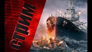 Обновление 0.8.9 [World of warships]