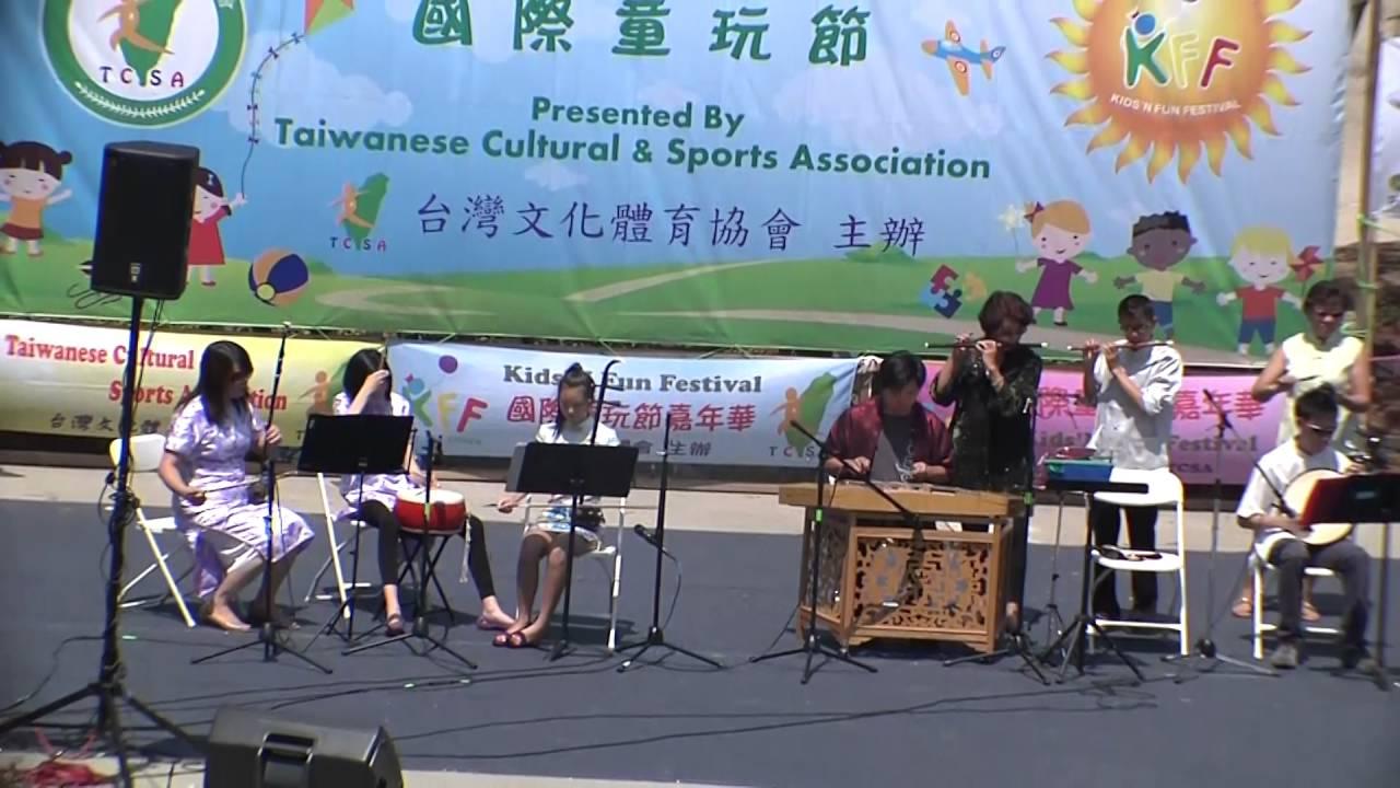 FCSN, 華人特殊兒童之友 2015 Kids'N Fun Festival Stage Performance ... - photo#8