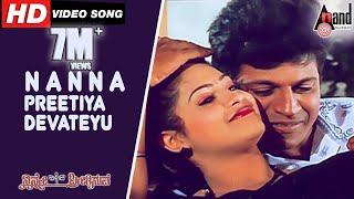Ninne Preetisuve| Nanna Preetiya Devateyu| Kannada Song | Ramesh Aravind,Shivaraj Kumar | Raasi
