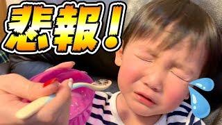 【悲報】インフルエンザになりました! thumbnail