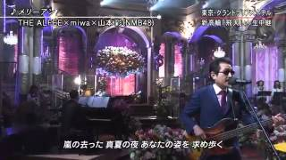 FNS歌謡祭 2014.12...