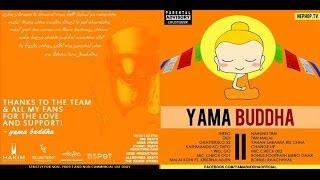 Yama Buddha- Narunu Timi