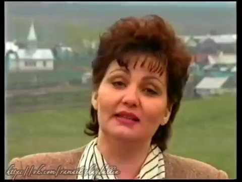 "Хәния Фәрхи - ""Әлдермешкә кайтам әле"" (1998)"