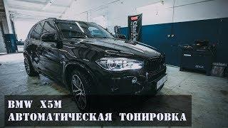 BMW X5M (БМВ Х5М) F85 автоматическая тонировка (2стекла) в Омске