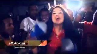 Arthur Mafokate ft  Chomee  - Hlokoloza