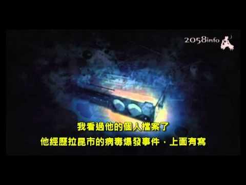 《正體中文》黑暗編年史 哈維爾行動 克勞薩的通話紀錄1 - YouTube