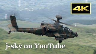 [4K] 実弾射撃! 陸上自衛隊ヘリコプター 平成29年度 富士総合火力演習 2017 / JGSDF Helicopter