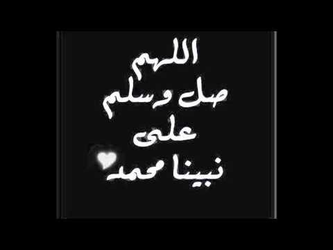 Salat 3ala nabi - الصلاة على النبي- Prières sur le Prophète - Prayers Upon the Prophet