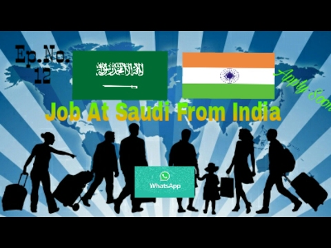 All Info. हिंदी में New Jobs In Construction Line At Saudi Arabia -[Gulf] Apply soon 6/02/2017
