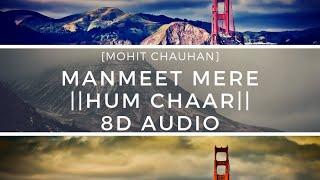 Manmeet Mere || In 8D Audio || Hum Chaar By Third Dimension Music 4287