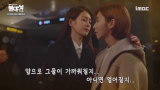 Video [Making] Lee Yo-won and UEE's beautiful night out (Eng Sub) download MP3, 3GP, MP4, WEBM, AVI, FLV April 2018