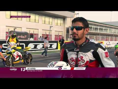 2015/2016 QSBK Round 2 RACE 1 FULL
