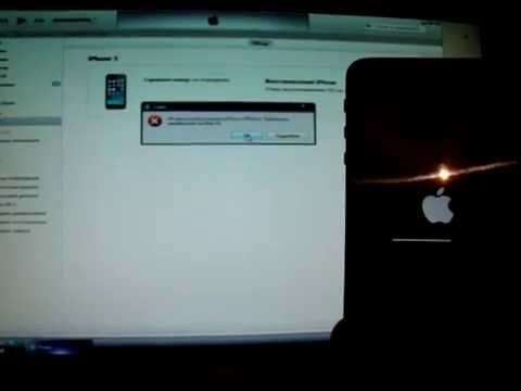 Прошивка Айфон 5 Скачать - фото 10