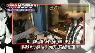 magic  LU CHEN Japan TV show