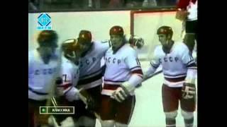 Супер серия 1972 г. СССР - Канада