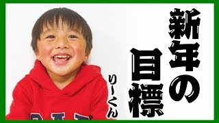 Tik Tokやっています! http://vt.tiktok.com/jHTdd/ これからがんばります! よろしくおねがいします! Twitter:https://twitter.com/ri_kun1004.