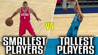 SHORTEST NBA PLAYERS VS TALLEST NBA PLAYERS OF ALL TIME! NBA 2K17 GAMEPLAY!