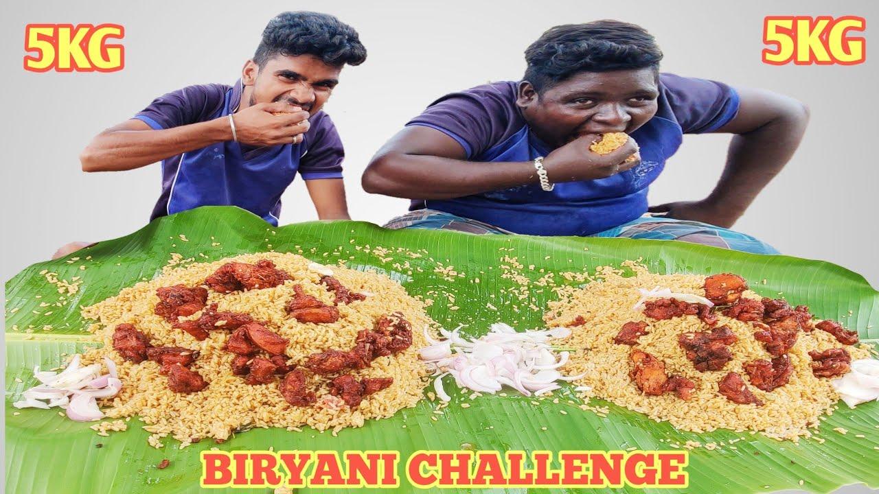 5KG Briyani challenge    Chicken biryani Eating Challenge    Food Challenge Boys