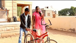 साईकल की सवारी || Romantic Comedy Video 2021. SDTV Romantic